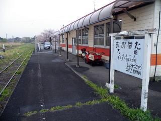 「下北半島 大畑駅」の画像検索結果