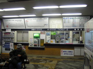 JR東日本の出札窓口