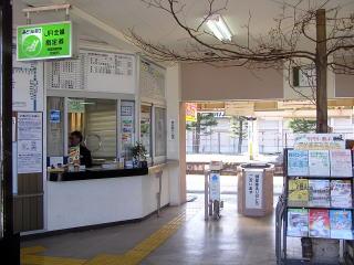 JR西日本の出札窓口