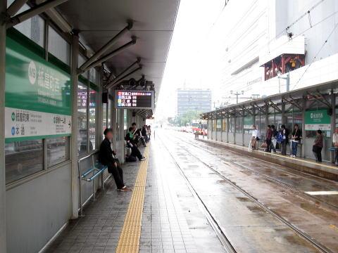 広島電鉄紙屋町西